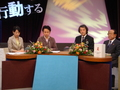 岐阜放送チャリティスペシャル 2009