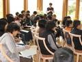 Ono-Kita Primary School (December 7, 2007)