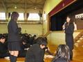 Motosu- Shoyo High School (November 20, 2008)