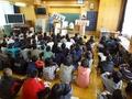 岐南町立東小学校2013_1 (500x375).jpg