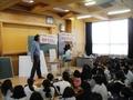 岐南町立東小学校2013_3 (500x375).jpg