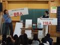 岐南町立東小学校2013_4 (500x375).jpg