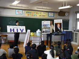 世界エイズ研究予防財団 日本事務所|News&Topics|エイズ予防講演 ...