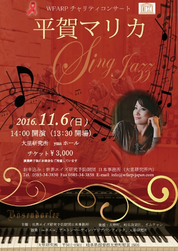 20161106_concert_1 (354x500).jpg