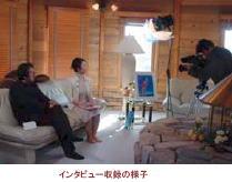 岐阜放送チャリティスペシャル 2006