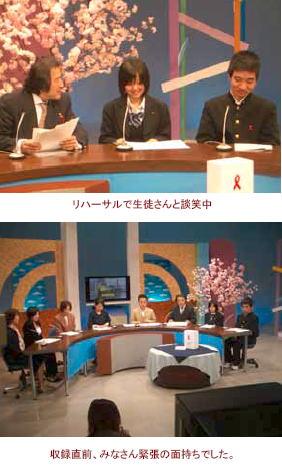 岐阜放送チャリティスペシャル 2007